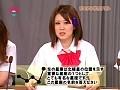 めちゃイク!ヌキヌキ学力テスト〜史上最強のおバカAV女優は誰だ!? 8