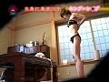 セレブ美女レ○プ~高慢女を失神するまで輪○! サンプル画像 No.2
