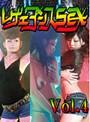 悩殺!レゲエダンスSEX(4)~美人ダンサーのスーパー腰フリMAX