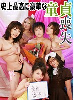 (parat01172)[PARAT-1172] 史上最高に豪華な童貞喪失〜最強美女軍団と究極のSEX ダウンロード