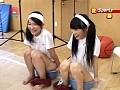 (parat01173)[PARAT-1173] 浣腸スポーツ競技会(1)〜美人アスリートが屈辱のウ○コ大量噴出! ダウンロード 10
