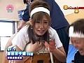 浣腸スポーツ競技会(1)~美人アスリートが屈辱のウ○コ大量噴出! サンプル画像 No.3