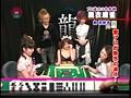 美人雀士の脱衣マージャン生中継!リーチ1発!SEX1発!? 2009冬 サンプル画像 No.1