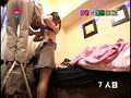 自宅で露出する女たち7人の危ないお遊び(2) サンプル画像 No.6
