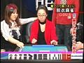 美人雀士の脱衣マージャン!リーチ1発!SEX1発!? 2009秋 濃縮版 17