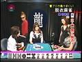 美人雀士の脱衣マージャン!リーチ1発!SEX1発!? 2009秋 濃縮版 2