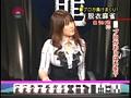美人雀士の脱衣マージャン!リーチ1発!SEX1発!? 2009秋 濃縮版 5