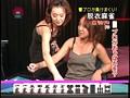 美人雀士の脱衣マージャン!リーチ1発!SEX1発!? 2009秋 濃縮版 6