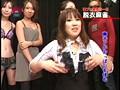 美人雀士の脱衣マージャン!リーチ1発!SEX1発!? 2009秋 濃縮版 7