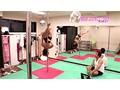 美人ポールダンサーとヤリたい!〜くびれ最高!アソコも最高! 13