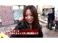 [PARATHD-302] ウブな素●娘にイケメン男優の極太黒光りチンポ見せつけちゃいました~表参道編