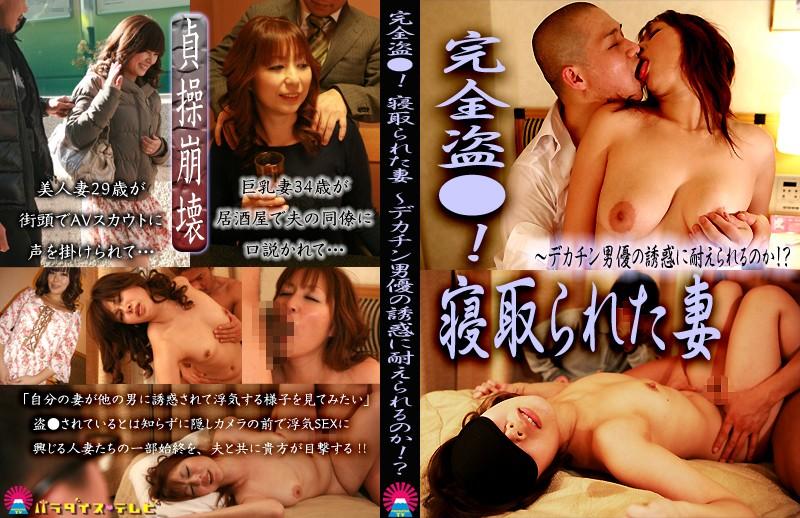 ホテルにて、巨乳の美人、城内ヒカル出演のsex無料熟女動画像。完全盗●!