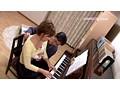 美人ピアノ教師11人とヤッちゃった♪秘密の個人レッスン全記録 17