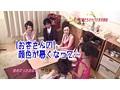 吉原で働いていたソープ嬢たちの禁断ヤバすぎ体験談 サンプル画像5