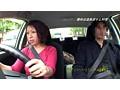 ペーパードライバーの出張教習で発情した主婦たち 個人教官が撮りだめたSEX映像が流出! 8