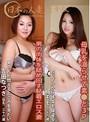 日本の人妻。豪華版 「母乳若妻が3Pセックス」(26歳)&「粘着エロス妻の舐め回し交尾」(36歳)