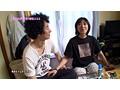 ねぇ奥さん、お宅でSEXさせて(2)~横浜市在住、K山春菜さん(38歳) 5