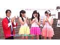 純愛☆妹アイドル「マシュマロ3D」のプライベートせっくす3連発♪アイドルだってエッチしたいよ! 1