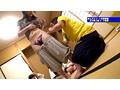 流出!某実業団・女子陸上部の鬼畜コーチが撮りだめたセクハラSEX映像 サンプル画像7