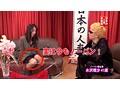 日本の人妻。豪華版 「黒沢なつみ」(29歳)&「水沢理沙」(41歳) 11