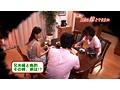 (parathd00449)[PARATHD-449] 兄貴の嫁さんとヤリたい(2)〜やたらエロい体つきで我慢できない! ダウンロード 1