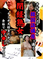 (parathd00501)[PARATHD-501] カルチャースクールの韓国語講座に通う閉経熟女はチンポ大好きだから余裕で中●しできる ダウンロード