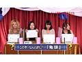 未公開レ●プシーン全部見せます!クイズ番組の女性解答者を次々と犯しまくる!!完全版(2) 1