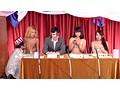 未公開レ●プシーン全部見せます!クイズ番組の女性解答者を次々と犯しまくる!!完全版(2) 8
