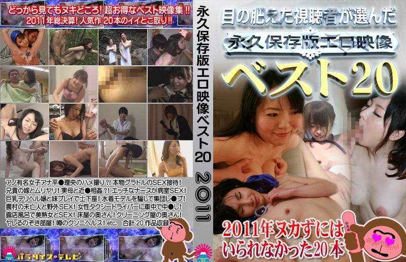 野外にて、水着の人妻のsex無料熟女動画像。目の肥えた視聴者が選んだ永久保存版エロ映像ベスト20