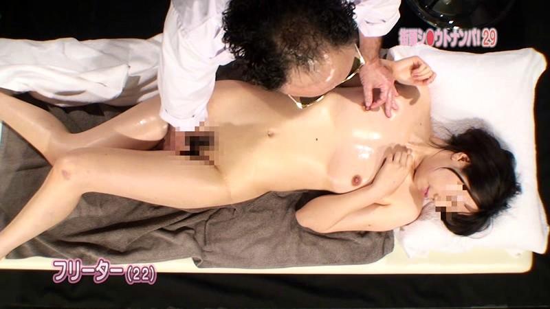 ▷爆乳ママ脅し女性 アダルト 動画 無料