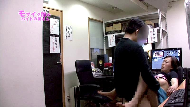 人妻がAV会社でモザイク処理のアルバイト~無○正チンコマ●コに興奮したところをすかさずハメ! の画像9