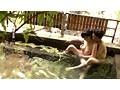Y県にある某温泉旅館の貸切露天風呂盗●〜近●相姦・不倫カップル・熟年夫婦 2