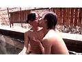 日本の人妻。豪華版「子●5人の母・混浴温泉で露出SEX」(47歳)&「全身愛撫でイキまくる変態美乳妻」(38歳)&「極上エロボディ妻・濃厚3Pセックス」(45歳) 10