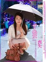 (parathd00700)[PARATHD-700] ザ・処女喪失(89)〜生娘の人生初エッチに完全密着! ダウンロード