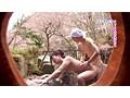 生ハメ6人!混浴温泉に来る熟女は噂通りの色キチ女だった サンプル画像3