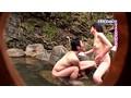 生ハメ6人!混浴温泉に来る熟女は噂通りの色キチ女だった サンプル画像5
