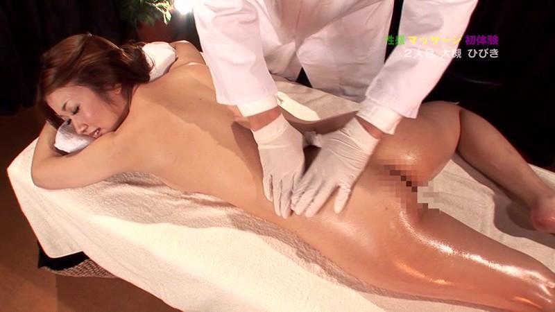 極上AV女優7人 性感マッサージ初体験でイキまくり!(3) の画像4