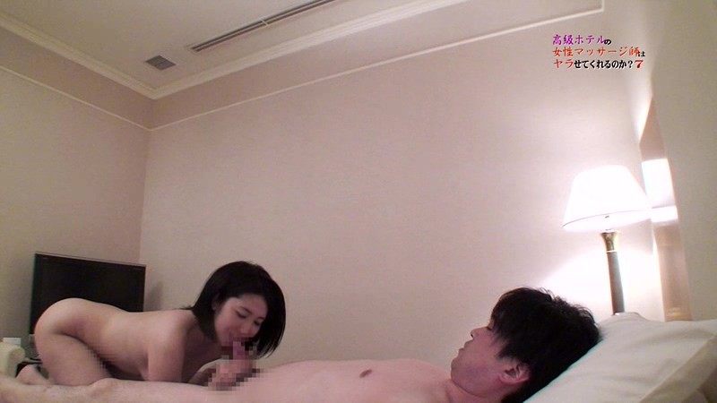 PARATHD-826磁力_高級ホテルの女性マッサージ師はヤラせてく_素人