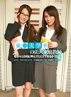 (parathd00927)[PARATHD-927] 東●大学卒の美人家庭教師を次々と自宅に呼んでSEXできるか!?(6) ダウンロード