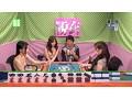 女流雀士と4P!脱衣マージャンLIVE2013春 濃縮版 10