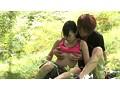下校中の田舎娘ナンパ(3)~ウブなオマ●コと青姦したい 16