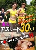 (parathd01032)[PARATHD-1032] 美人アスリート30人!マ●コからアドレナリン全開H〜バレー!テニス!女子プロレスラー! ダウンロード