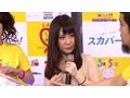 (大城かえで・中居ちはる・美泉咲 ムービー)24時間テレビ えろは地球を救う☆2013総集編