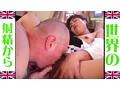 世界の射精から〜外国人チ●ポにヤラれてイキまくる日本の女たち 6
