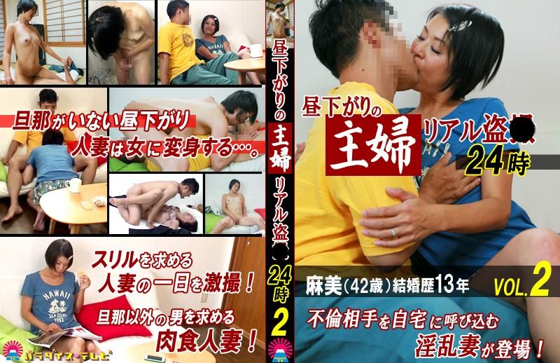 寝室にて、スレンダーの夫婦ののぞき無料熟女動画像。昼下がりの主婦リアル盗●24時(2)~麻美(42歳)結婚歴13年