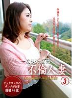 (parathd01108)[PARATHD-1108] 一度限りの背徳人妻不倫(3)〜セックスレスのチンポ好き妻・瑞穂46歳 ダウンロード