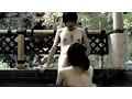 大好きな妹と混浴温泉で近●相姦したい! 19