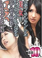 (parathd01196)[PARATHD-1196] 選抜10人!お高くツンツンした美女にチンポブチ込んだら別人のようにアヘアヘしちゃってる映像 ダウンロード