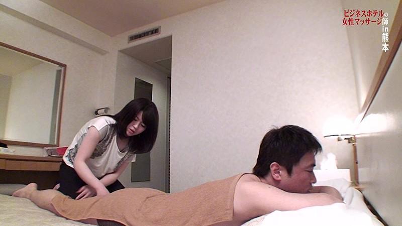 ビジネスホテルの女性マッサージ師はヤラせてくれるのか?in熊本
