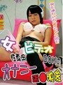 女性専用ビデオBOXのオナニー盗●映像(1)~男を連れ込みハメちゃう娘も!?